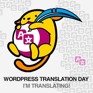 GLOBAL WORDPRESS TRANSLATION DAY